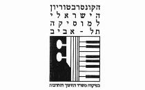 הקונסרבטוריון הישראלי למוסיקה