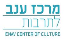 מרכז ענב לתרבות