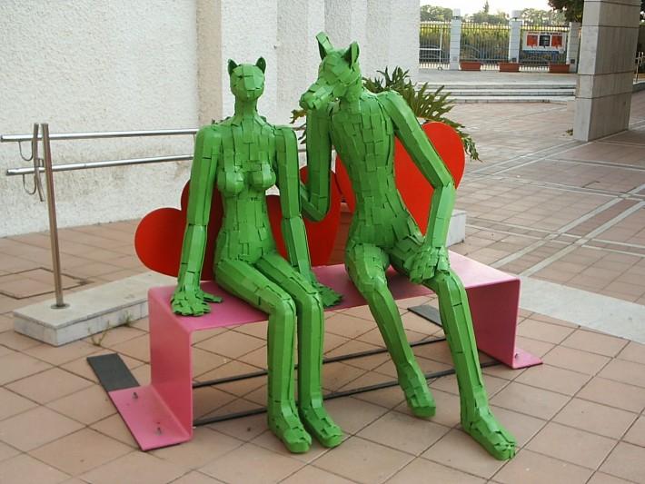 גן הפסלים של ניצן אבידור